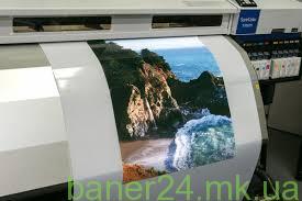 Печать на пленке - Баннер24