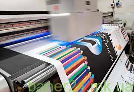 Срочная широкоформатная печать - Баннер24