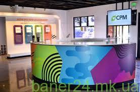 Широкоформатная интерьерная печать - Баннер24