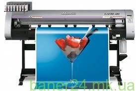 Заказать печать на пленке oracal - Баннер24