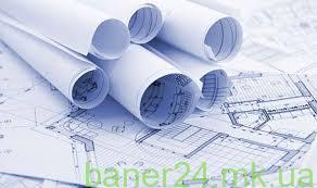 Печать больших чертежей - Баннер24