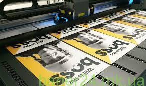 услуги уф печати - Баннер24